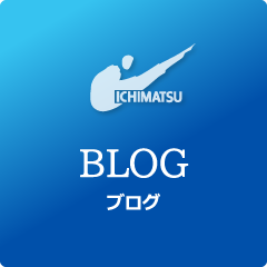BLOG|ブログ